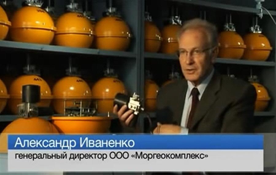 Александр Иваненко - генеральный директор ООО Моргеокомплекс