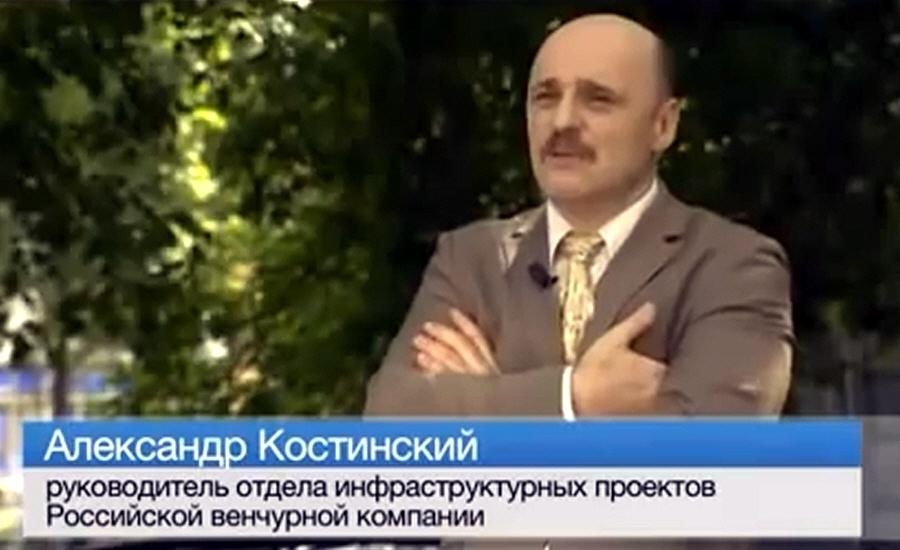 Александр Костинский - руководитель отдела инфраструктурных проектов Российской Венчурной Компании