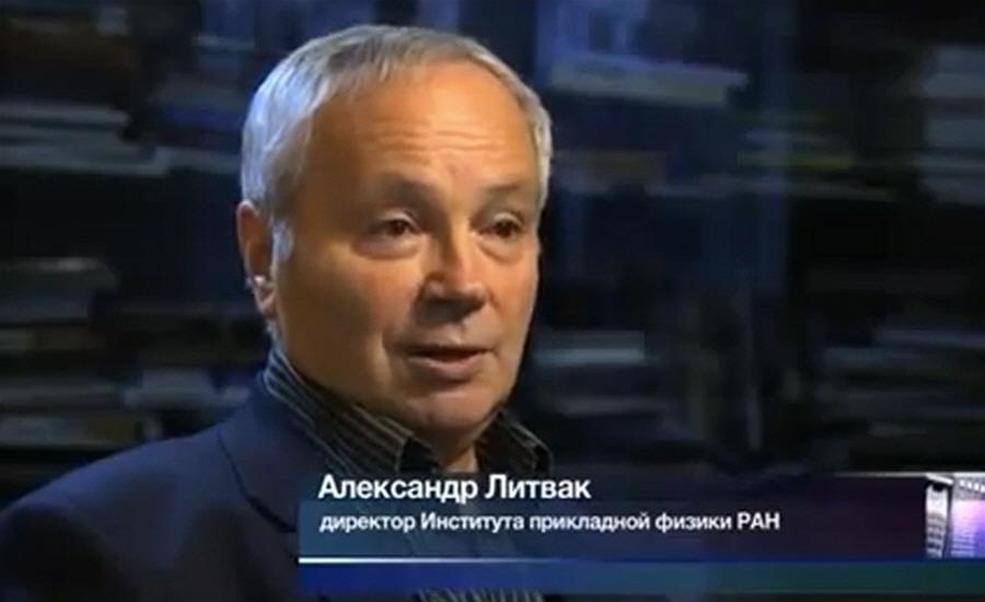Александр Литвак - директор Института прикладной физики РАН