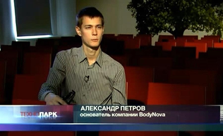 Александр Петров - основатель компании BodyNova
