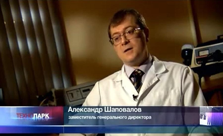Александр Шаповалов - заместитель генерального директора компании Столица-Медикл