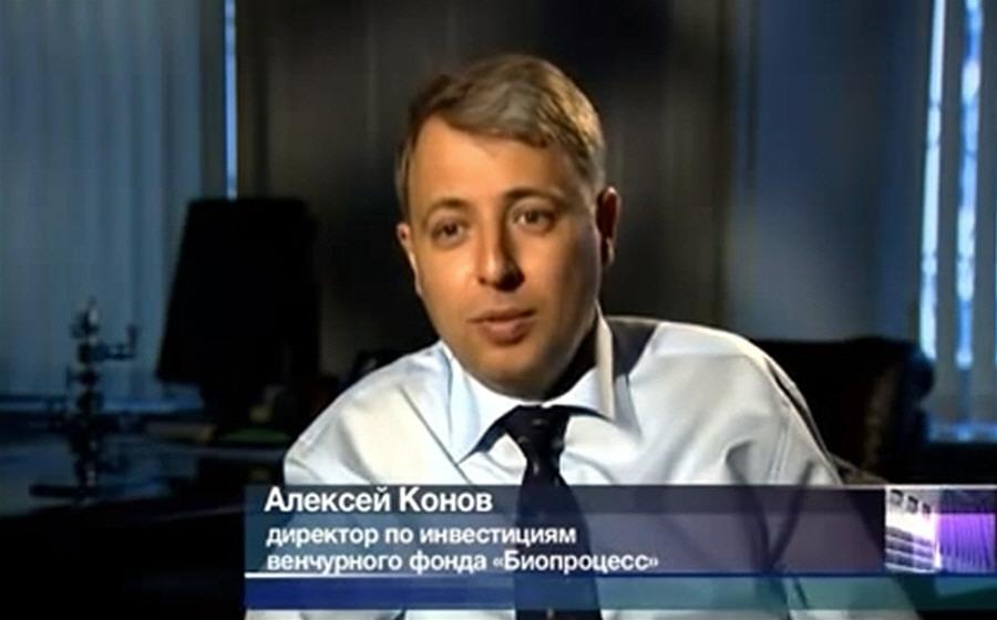 Алексей Конов – директор по инвестициям венчурного фонда Биопроцесс