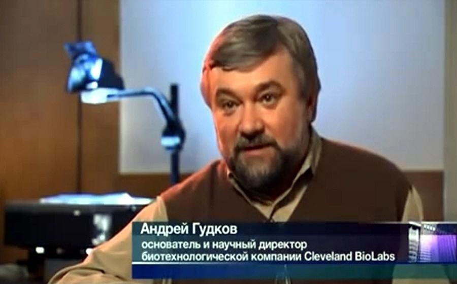 Андрей Гудков – основатель и научный директор биотехнологической компании Cleveland BioLabs