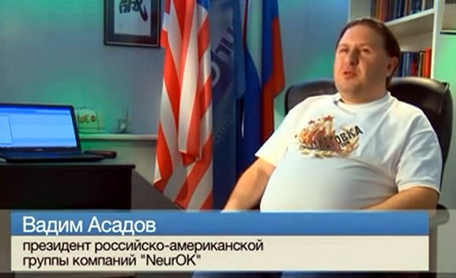 Вадим Асадов - президент российско-американской группы компаний NeurOK