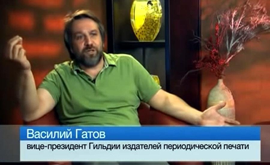 Василий Гатов - вице-президент Гильдии Издателей Периодической Печати