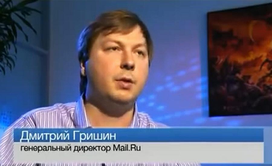 Дмитрий Гришин - соучредитель и генеральный директор компании Mail.ru