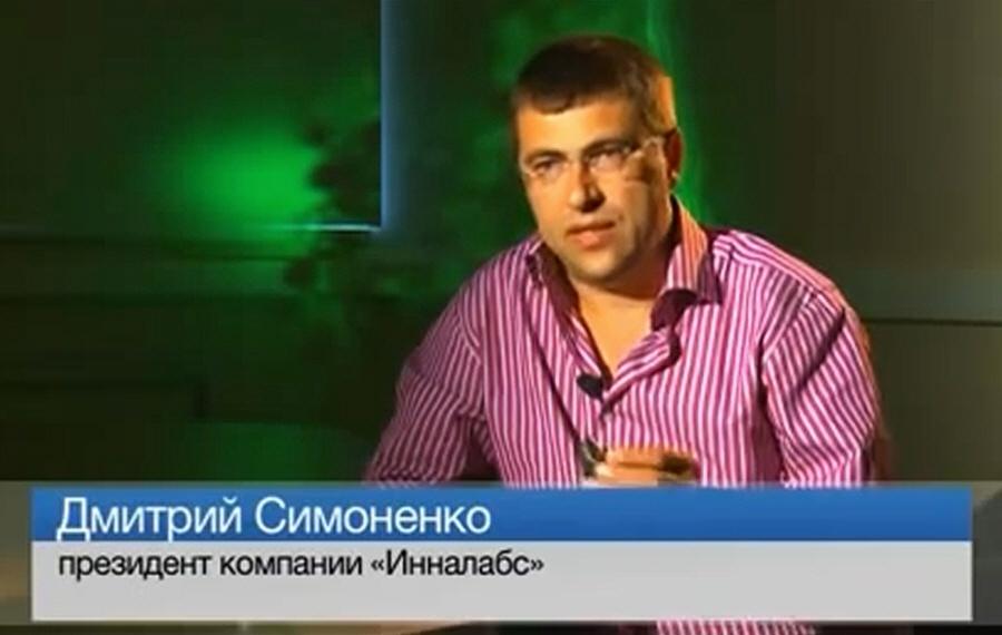 Дмитрий Симоненко - президент компании Innalabs, основатель софтверной компании Plesk