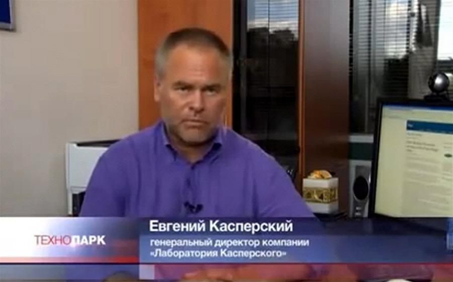 Евгений Касперский - основатель и генеральный директор компании Лаборатория Касперского
