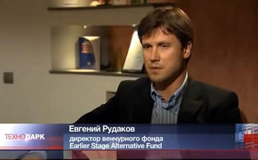 Евгений Рудаков - директор венчурного фонда Earlier Stage Alternative Fund
