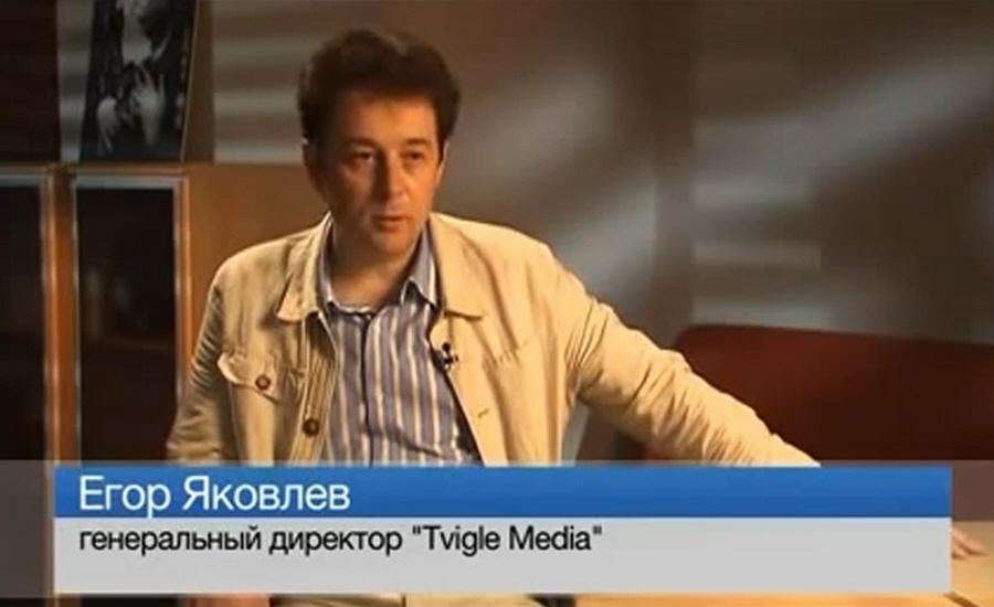Егор Яковлев - основатель и генеральный директор компании Tvigle Media