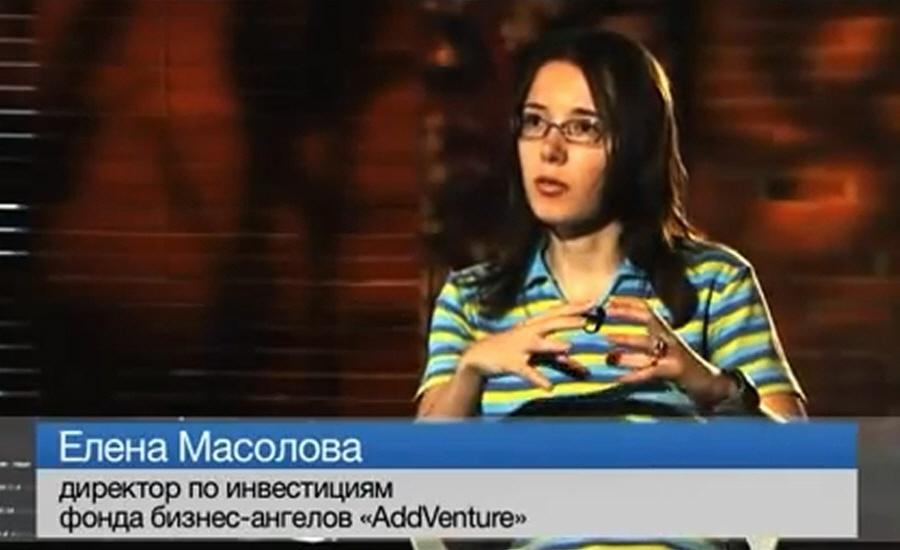 Елена Масолова - соосновательница и директор по инвестициям фонда бизнес-ангелов AddVenture