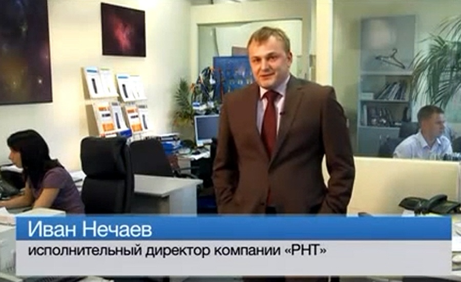 Иван Нечаев - соучредитель и исполнительный директор компании Русские Навигационные Технологии