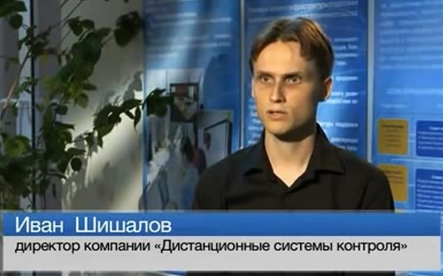 Иван Шишалов - директор компании Дистанционные Системы Контроля