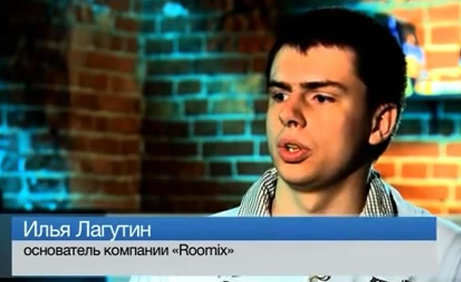 Илья Лагутин - основатель компании Roomix