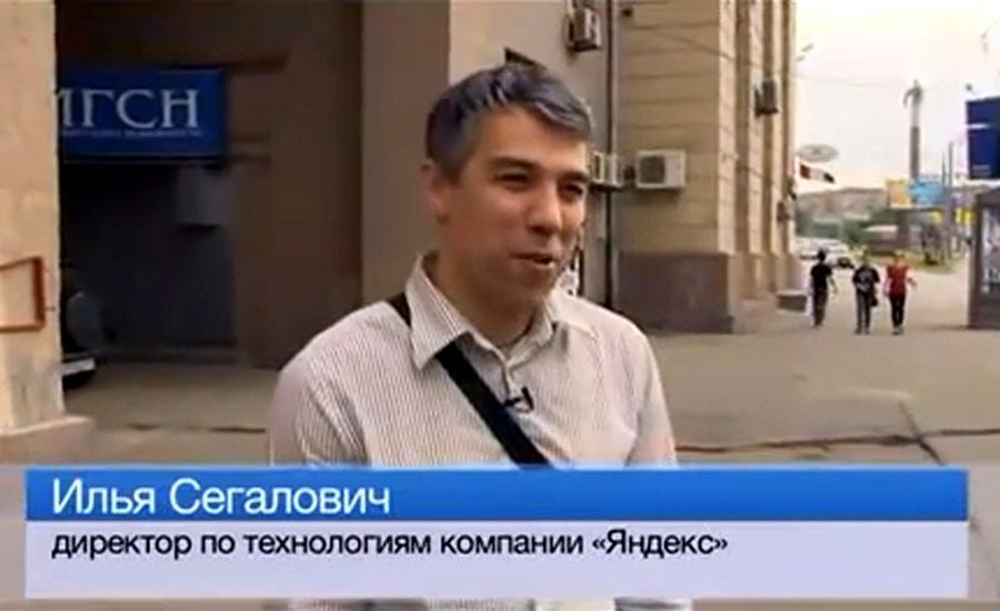 Илья Сегалович - директор по технологиям компании Яндекс