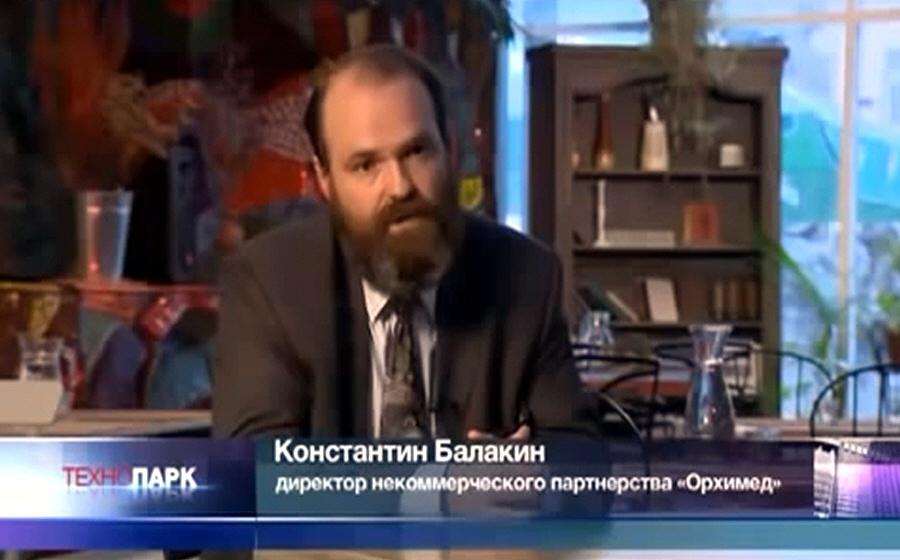 Константин Балакин - директор некоммерческого партнёрства Орхимед