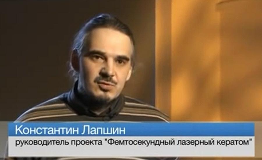 Константин Лапшин - руководитель проекта Фемтосекундный лазерный кератом