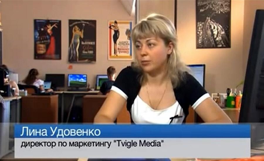 Лина Удовенко - директор по маркетингу Tvigle Media