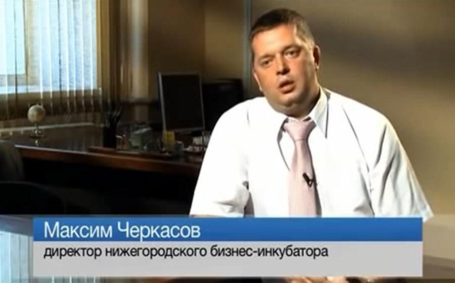 Максим Черкасов - директор Нижегородского бизнес-инкубатора CLEVER
