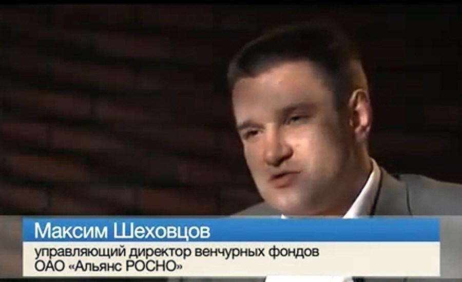 Максим Шеховцов - основатель направления венчурных фондов в Allianz ROSNO