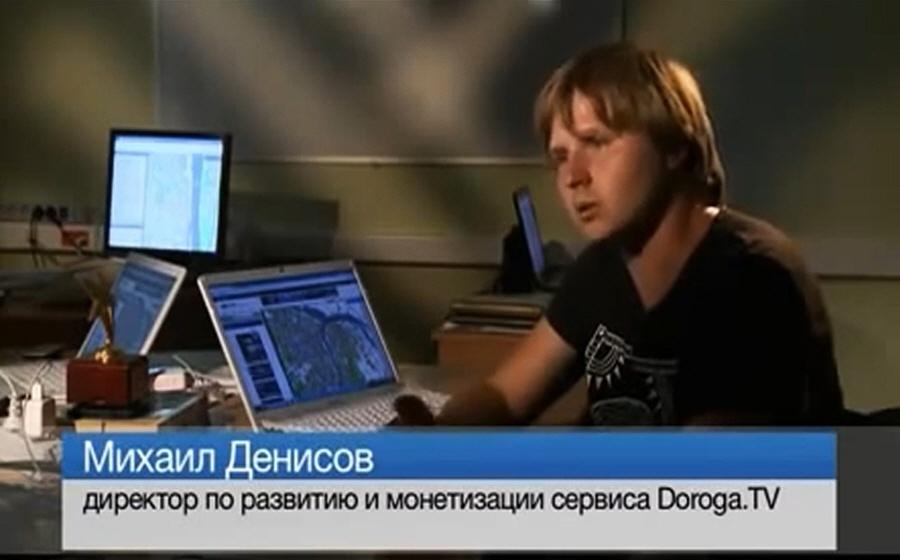 Михаил Денисов - директор по развитию и монетизации сервиса Doroga