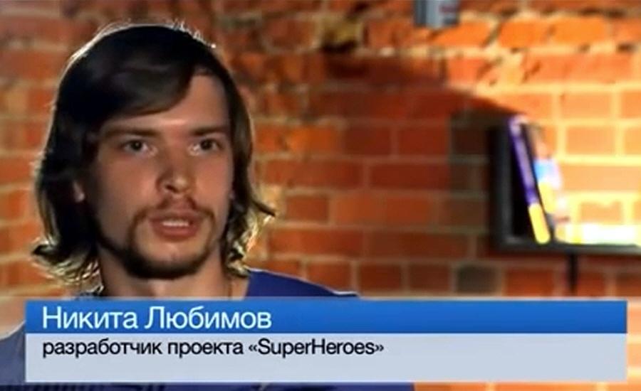 Никита Любимов - разработчик проекта SuperHeroes