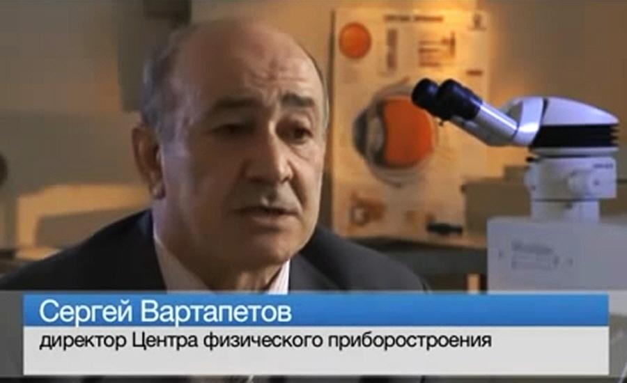 Сергей Вартапетов - президент компании Оптосистемы
