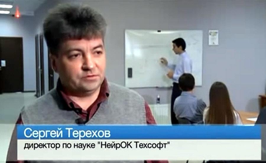 Сергей Терехов - директор по науке НейрОК Техсофт