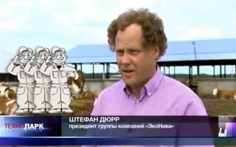 Штефан Дюрр - президент группы компаний ЭкоНива