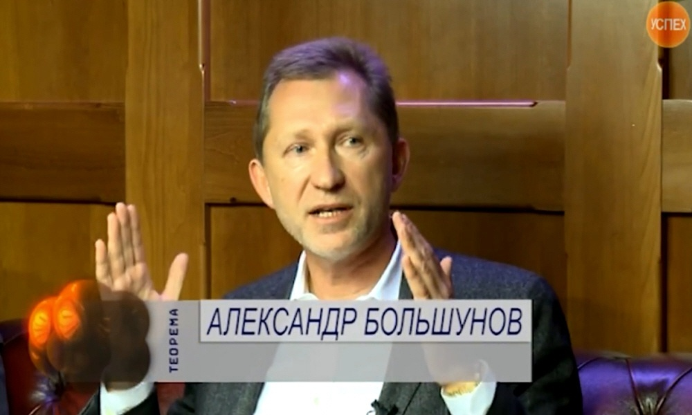 Александр Большунов - председатель Совета директоров группы компаний Энергоконтракт