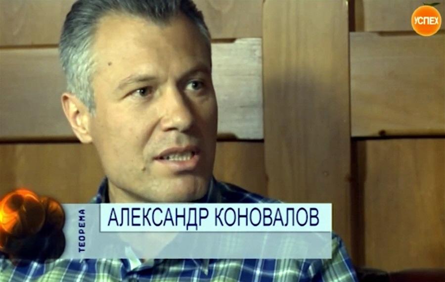 Александр Коновалов - владелец эко-фермы Коновалово, генеральный директор и учредитель компании Экокластер