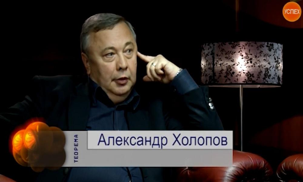 Александр Холопов - основатель и владелец компании Турбосс