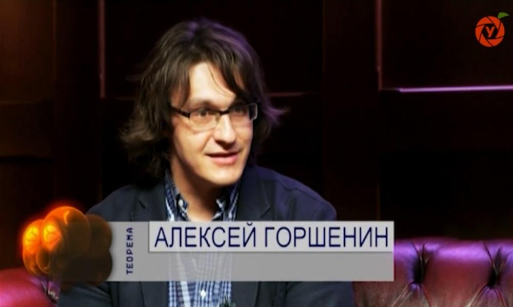 Алексей Горшенин - основатель школы музыки Alishera Gathlera