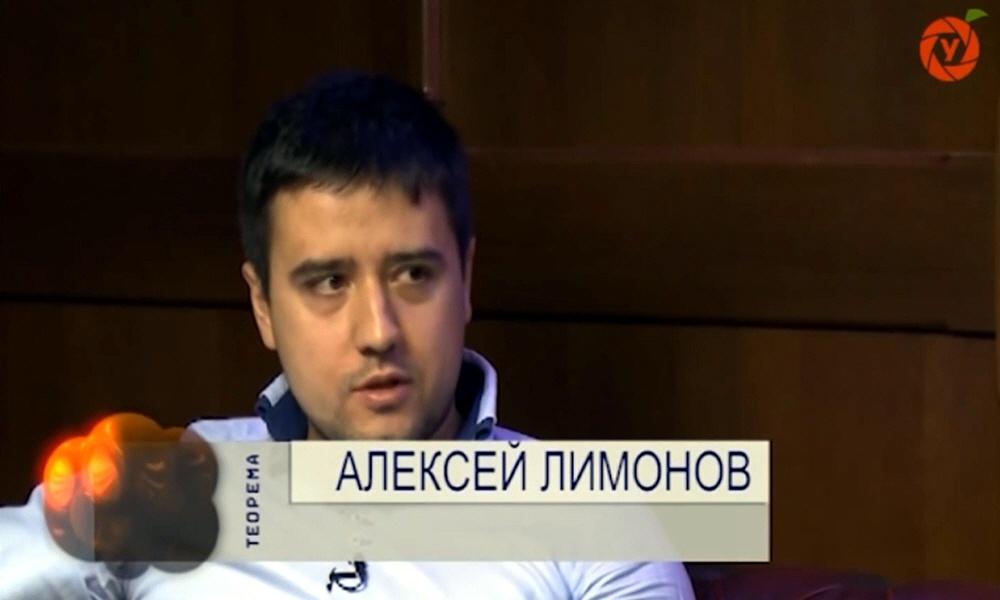 Алексей Лимонов - генеральный директор интернет-магазина мебели Мои2М