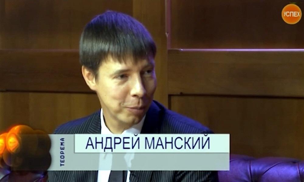 Андрей Манский - основатель и cовладелец компании Дека