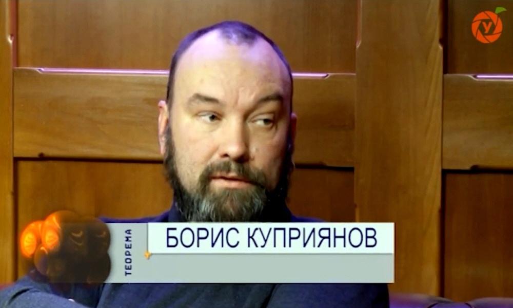Борис Куприянов - издатель и публицист учредитель нескольких известных книжных магазинов
