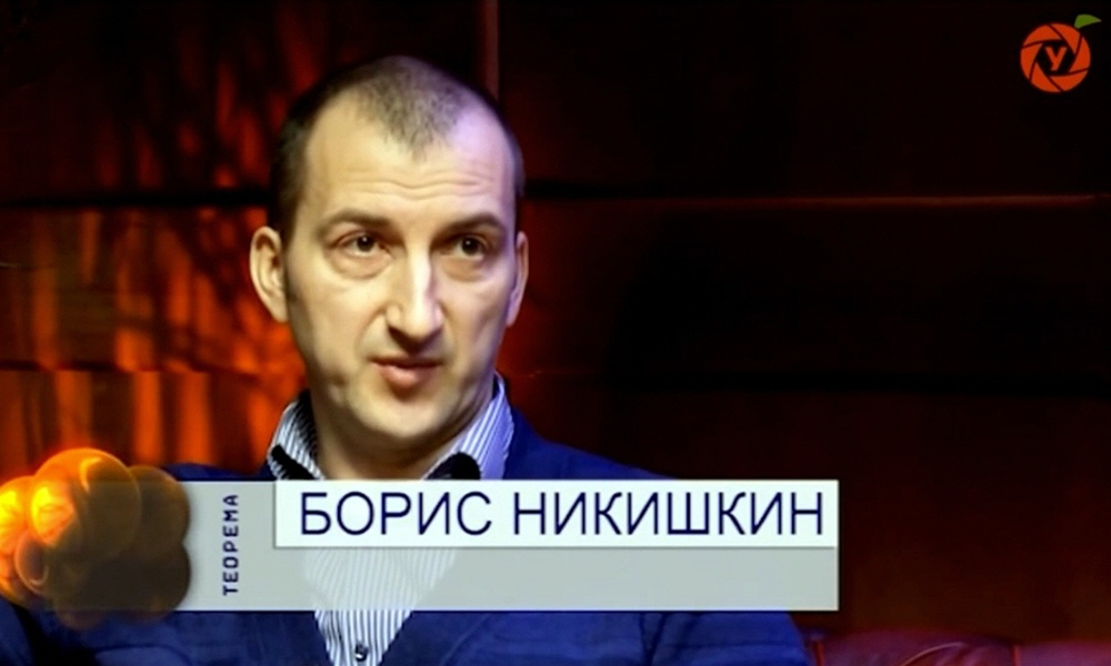 Борис Никишкин - соучредитель Кафе на Лёвшинском