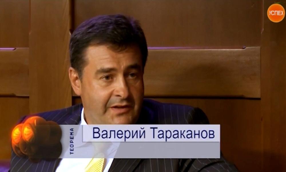 Валерий Тараканов - вице-президент компании X5 RETAIL GROUP