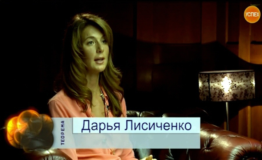 Дарья Лисиченко - совладелица и председатель совета директоров компании Фитогуру