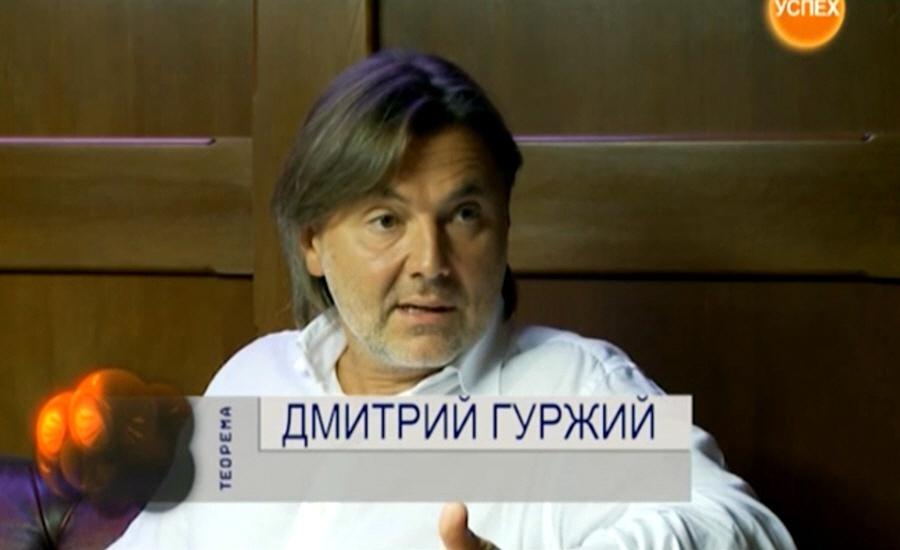 Дмитрий Гуржий - владелец торговой марки Gourji