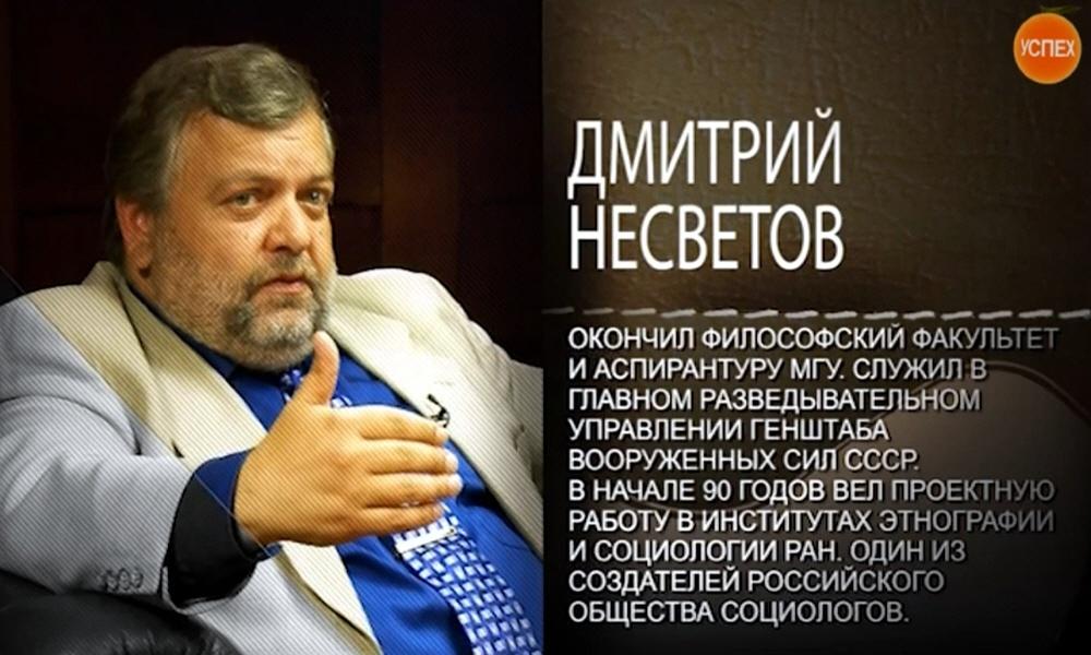Дмитрий Несветов - президент и совладелец сети химчисток и прачечных Диана