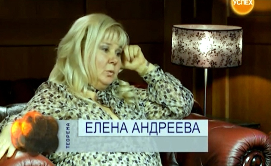 Елена Андреева - основательница холдинга охранных предприятий Бастион