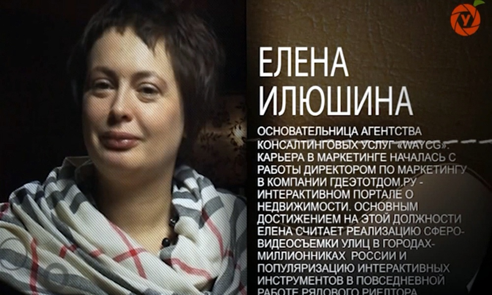 Елена Илюшина - генеральный директор дизайн-завода Флакон