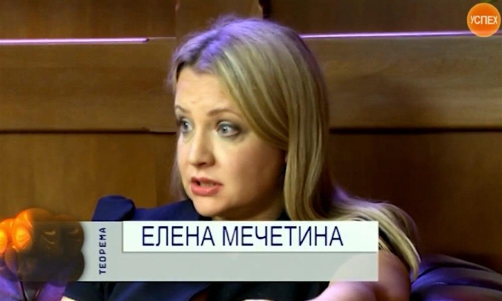 Елена Мечетина - основательница и владелица компании Дети-Академики