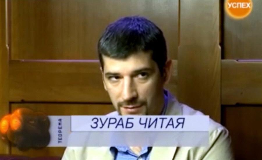Зураб Читая - ресторатор создатель ресторана Хитрые люди
