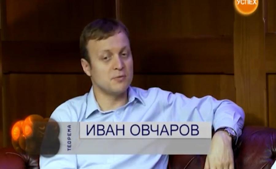 Иван Овчаров - основатель и генеральный директор коммуникационного агентства PR.DIRECTOR