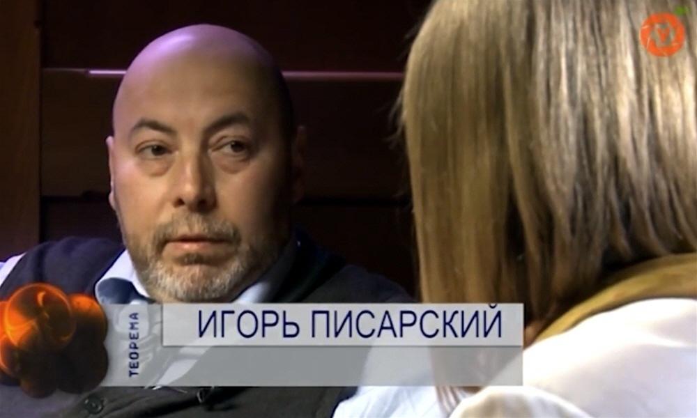 Игорь Писарский - вице-президент Ассоциации Коммуникационных Агентств России