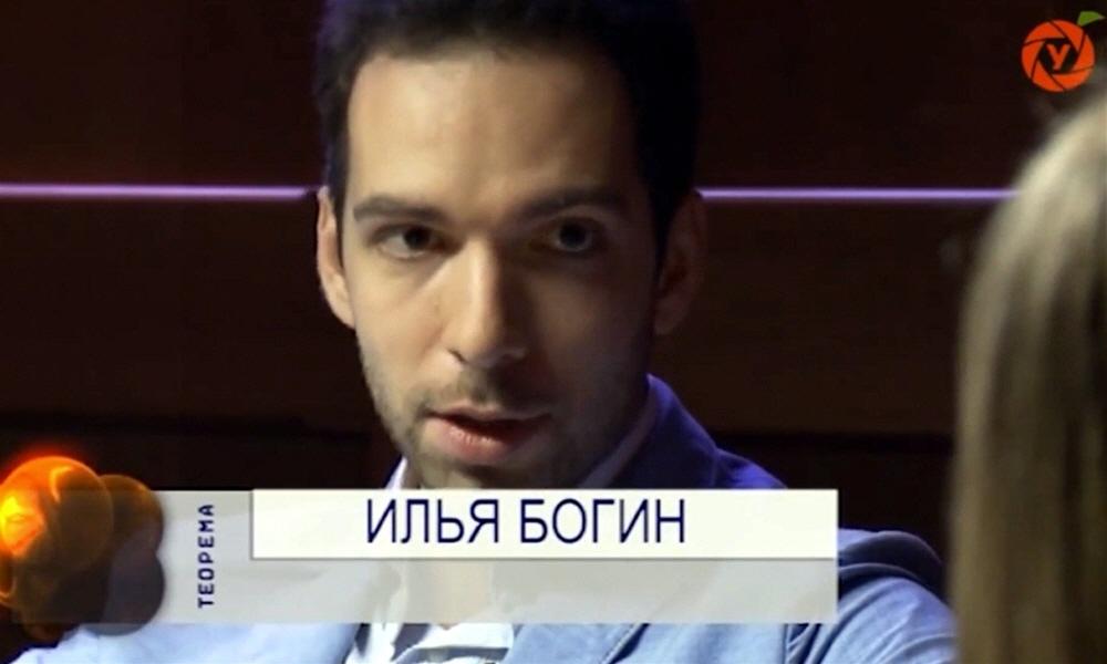 Илья Богин - коуч, основатель и генеральный директор учебного центра Фабрика Жизни