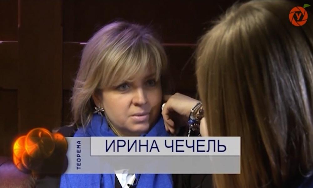 Ирина Чечель - директор по маркетингу сети фитнес-клубов X-Fit