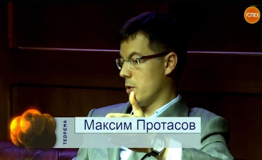 Максим Протасов - председатель правления Руспродсоюза